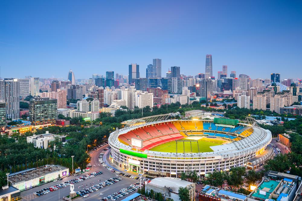Beijing, China cityscape over the stadium towards the CBD.